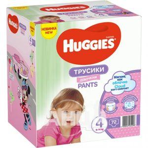 Підгузки-трусики Huggies Pants 4 для дівчаток №72
