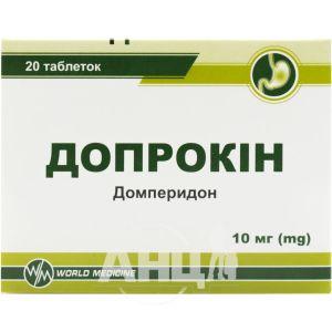 Допрокин таблетки 10 мг №20