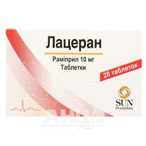 Лацеран таблетки 10 мг №28