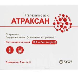 Атраксан раствор для инъекций 100мг/мл 5 мл №5