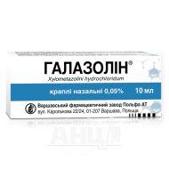 Галазолин капли назальные раствор 0,05 % флакон-капельница 10 мл