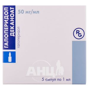 Галоперидол деканоат розчин для ін'єкцій 50 мг ампула 1 мл №5