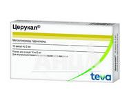 Церукал розчин для ін'єкцій 10 мг ампула 2 мл №10
