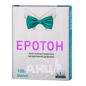 Еротон таблетки 100 мг блістер №1