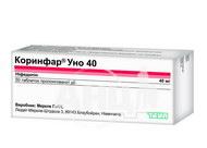 Коринфар Уно 40 таблетки пролонгованої дії вкриті оболонкою 40 мг блістер №50