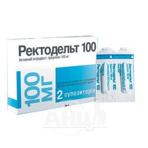 Ректодельт 100 супозиторії ректальні 100 мг №2