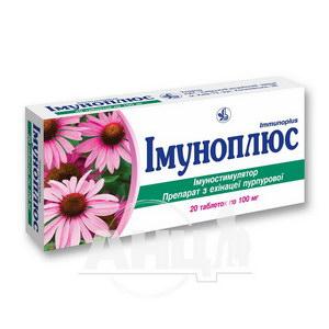 Імуноплюс таблетки 100 мг блістер №20