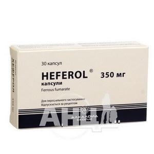 Хеферол капсули 350 мг блістер №30