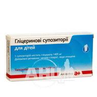 Глицериновые суппозитории для детей ректальные 1405 мг стрип №12
