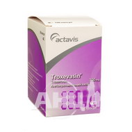 Троксевазин капсули 300 мг блістер №100