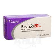 Вестібо таблетки 24 мг №60