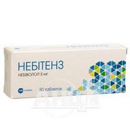 Небитенз таблетки 5 мг блистер №30