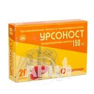 Урсоност капсулы 150 мг блистер №20