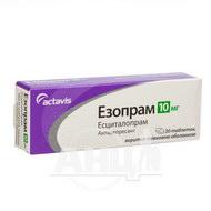 Эзопрам таблетки покрытые пленочной оболочкой 10 мг №30