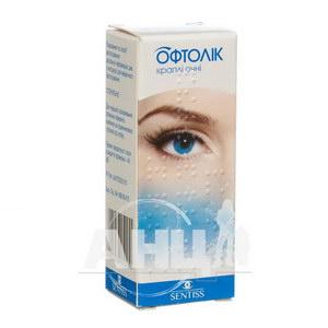 Офтолік краплі очні флакон-крапельниця 10 мл