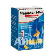 Маалокс Мини суспензия оральная пакет 4,3 мл №20