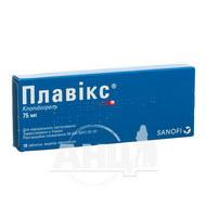 Плавікс таблетки вкриті оболонкою 75 мг №28