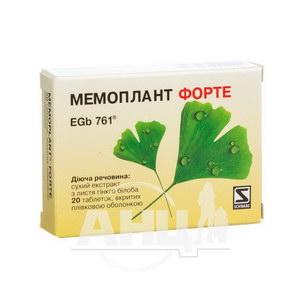 Мемоплант форте таблетки вкриті оболонкою 80 мг №20