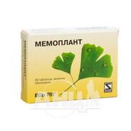 Мемоплант таблетки вкриті оболонкою 40 мг №20