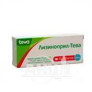 Лизиноприл-Тева таблетки 10 мг блистер №30