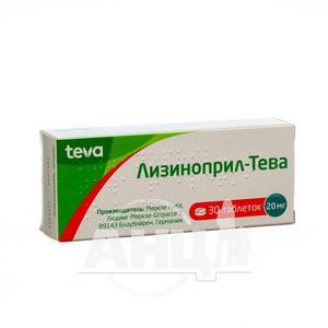 Лизиноприл-Тева таблетки 20 мг блистер №30