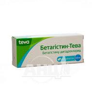 Бетагістин-Тева таблетки 16 мг блістер №30