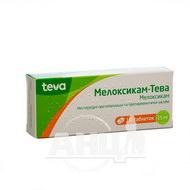 Мелоксикам-Тева таблетки 15 мг блістер №10