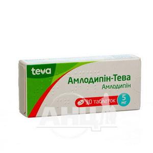 Амлодипін-Тева таблетки 5 мг блістер №30