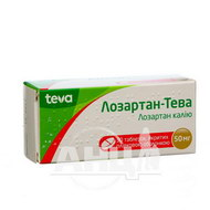 Лозартан-Тева таблетки покрытые пленочной оболочкой 50 мг блистер №30