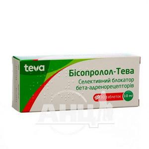 Бісопролол-Тева таблетки вкриті плівковою оболонкою 10 мг блістер №30