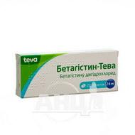 Бетагістин-Тева таблетки 24 мг блістер №20