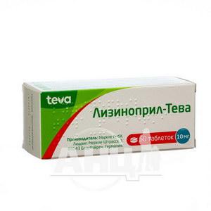 Лизиноприл-Тева таблетки 10 мг блистер №60