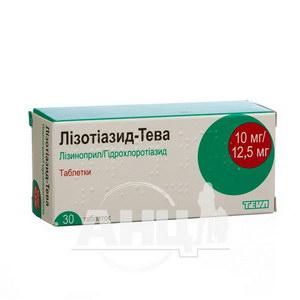 Лізотіазид-Тева таблетки 10 мг + 12,5 мг блістер №30