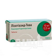 Лизотиазид-Тева таблетки 10 мг + 12,5 мг блистер №30