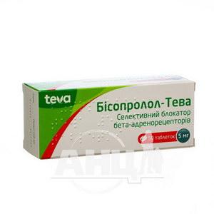 Бісопролол-Тева таблетки вкриті плівковою оболонкою 5 мг блістер №50