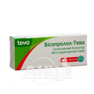 Бісопролол-Тева таблетки вкриті плівковою оболонкою 5 мг блістер №30