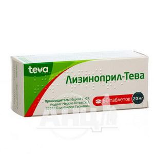 Лизиноприл-Тева таблетки 20 мг блистер №60