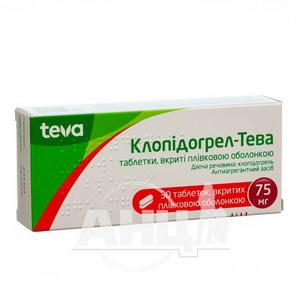 Клопідогрел-Тева таблетки вкриті плівковою оболонкою 75 мг блістер №30
