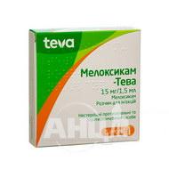 Мелоксикам-Тева розчин для ін'єкцій 15 мг/1,5 мл ампула 1,5 мл №5