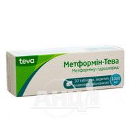 Метформін-Тева таблетки вкриті плівковою оболонкою 1000 мг блістер №30
