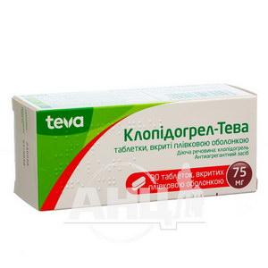 Клопідогрел-Тева таблетки вкриті плівковою оболонкою 75 мг блістер №90