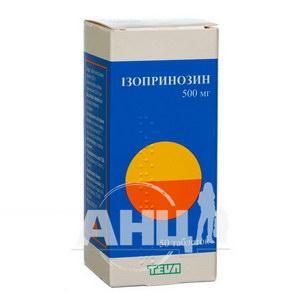 Ізопринозин таблетки 500 мг №50
