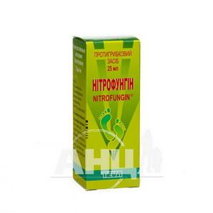 Нитрофунгин раствор для наружного применения 10 мг/мл флакон 25 мл №1