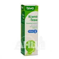 Ксило-Тева спрей назальный раствор 0,5 мг/мл флакон стеклянный с дозатором 10 мл
