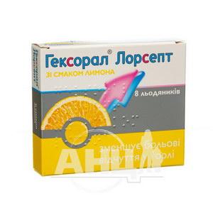 Гексорал Лорсепт зі смаком лимона льодяники 0,6 мг + 1,2 мг стрип №8