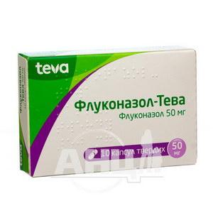Флуконазол-Тева капсули тверді 50 мг блістер №10