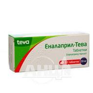Эналаприл-Тева таблетки 20 мг блистер №30