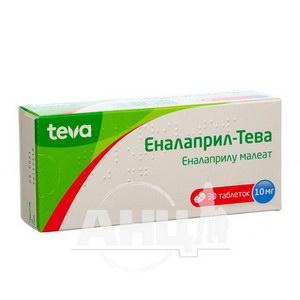 Еналаприл-Тева таблетки 10 мг блістер №30