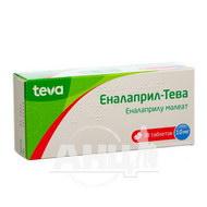 Эналаприл-Тева таблетки 10 мг блистер №30