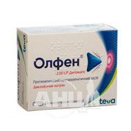 Олфен-100 СР Депокапс капсули подовженої дії 100 мг №20